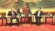 China: Putin's visit to China promises to strengthen economic ties