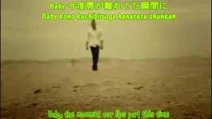 Big Bang - Tell me Goodbye Mv [eng Sub, Romanization and kanji]