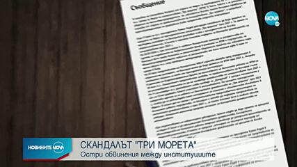 Новините на NOVA (21.10.2020 - късна емисия)