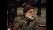 Юрий Кость - Нищий старик