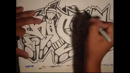 Как да нарисуваме графит 11