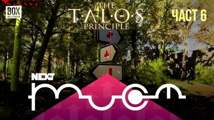 NEXTTV 016: The Talos Principle (Част 6) Иван от Русе