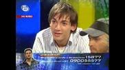 Music Idol 2 - Гонят Иван От Хотела