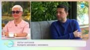 """Петър Антонов за героя си в сериала """"Отдел издирване"""" - """"На кафе"""" (07.05.2021)"""