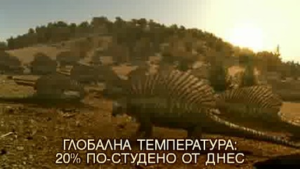 Вървейки С Чудовища Животът Преди Динозаврите Епизод 2 Част 1