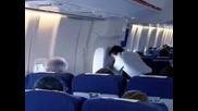 Защо Не Трябва Да Се Качваме В Самолет