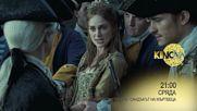 """""""Карибски пирати: Сандъкът на мъртвеца"""" в """"Треска за Оскари"""" на 21 февруари по KINO NOVA"""