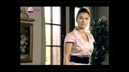 Любов и наказание еп.53/1 (bg audio - Diema Family)