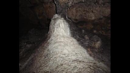 Посетете пещера Лепеница