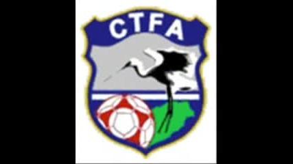 логота на държавите за ЮАР 2010