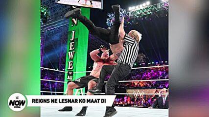 Roman Reigns ne Universal Title reign Jaari Rakha | WWE Crown Jewel 2021 Recap: WWE Now India
