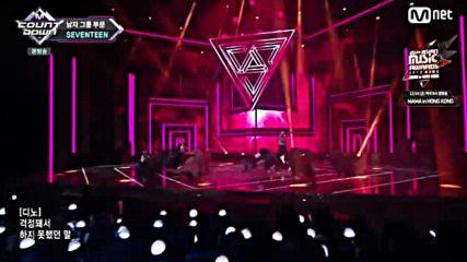 Nuest W - Dejavu; Bts - Idol; Seventeen - Thanks 29.11.18,4