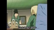 Naruto Епизод 110 Bg Sub Високо Качество
