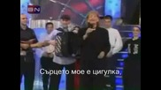 Lepa Lukic - Srce Je Moje Violina Превод.wmv