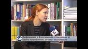 Дефлацията в България не е причинена от свито потребление, отчитат икономисти
