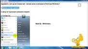 Най - лесния начин за влизане в Paint при Windows 7