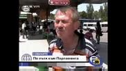 Gospodari na efira 02 - 07 - 2009