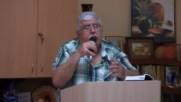 Изкуплението - Пастор Фахри Тахиров
