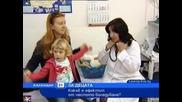 Защо децата боледуват често, Календар Нова телевизия