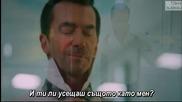 Hayat Yolunda - По пътя на живота - Епизод 11, Sezen Aksu - Biliyorsun, бг субс