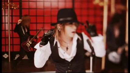 The Gazette - The Invisible Wall Pv