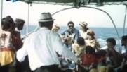 Баш майсторът на море, 1977 г.