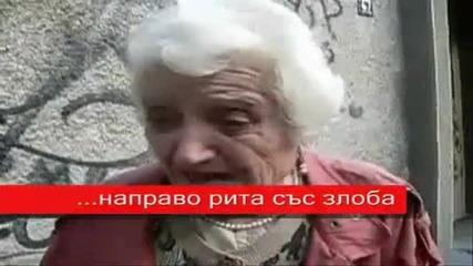 Полицай от Смолян раздава справедливост в София като бие възрастна жена!!!