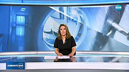 Новините на NOVA (18.10.2019 - следобедна емисия)