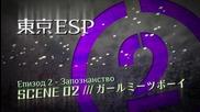Tokyo Esp Episode 2 Bg Subs