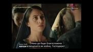 Великолепният век - еп.103/2 финал 3.сезон (bg subs)