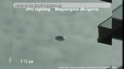 НЛО заснето в България