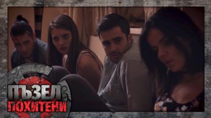 Пъзел: Похитени - Епизод 7