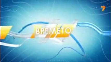 Обедна емисия - Времето - 18.12.2012г.