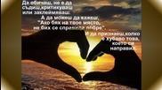 Сърдечна любов