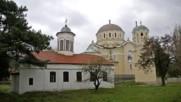 9. Забележителности в България 11/260 - Кюстендил