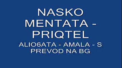 Mix - Nsko Mentatata)))