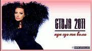New Stoja - Idi gde ti volja 2011