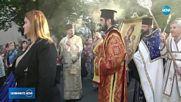 Стотици чакаха чудотворна икона в Стара Загора
