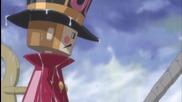 Бг Субс One Piece - 665 [1080p]