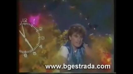 Васил Найденов - Бързаш Няма Време