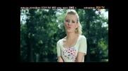 Neli Petkova -prosto priqtel