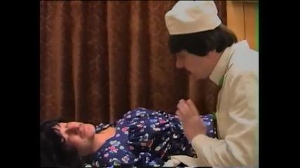 Вижте ми операцията... Смях с Пепо Габровски и Маргарит Данов