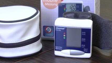Апарати за кръвно налягане Визомат - обучение на фармацевти