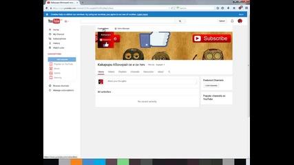 Хайдее...вече и в Youtube В Описанието