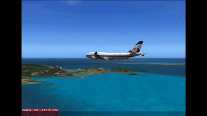 Кацане На Остров St. Maarten