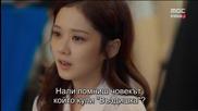 Бг субс! Fated To Love You / Обречен да те обичам (2014) Епизод 17 Част 1/2
