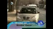 Binbir Gece - 1001 Нощи Епизод 83 Реклама + Инфо