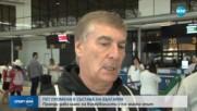 Промени при волейболистите за мачовете в Бразилия