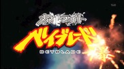 Metal Fight Beyblade Explosion Opening Version 3