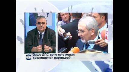 Огнян Минчев: Пасивна кампания на БСП и ДПС, ГЕРБ и РБ имат 80% съвпадение на програмите